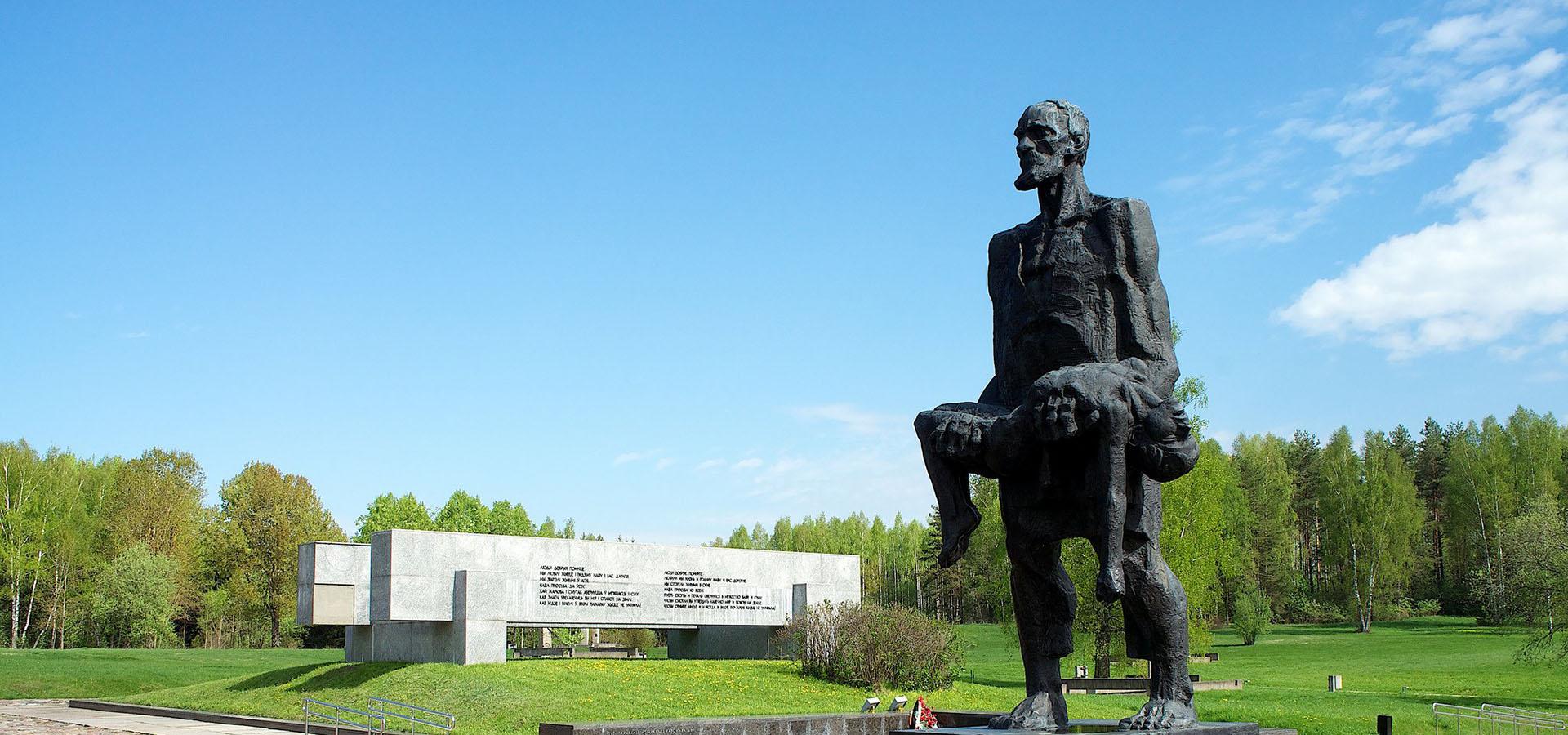 Хатынь - завод БелАЗ
