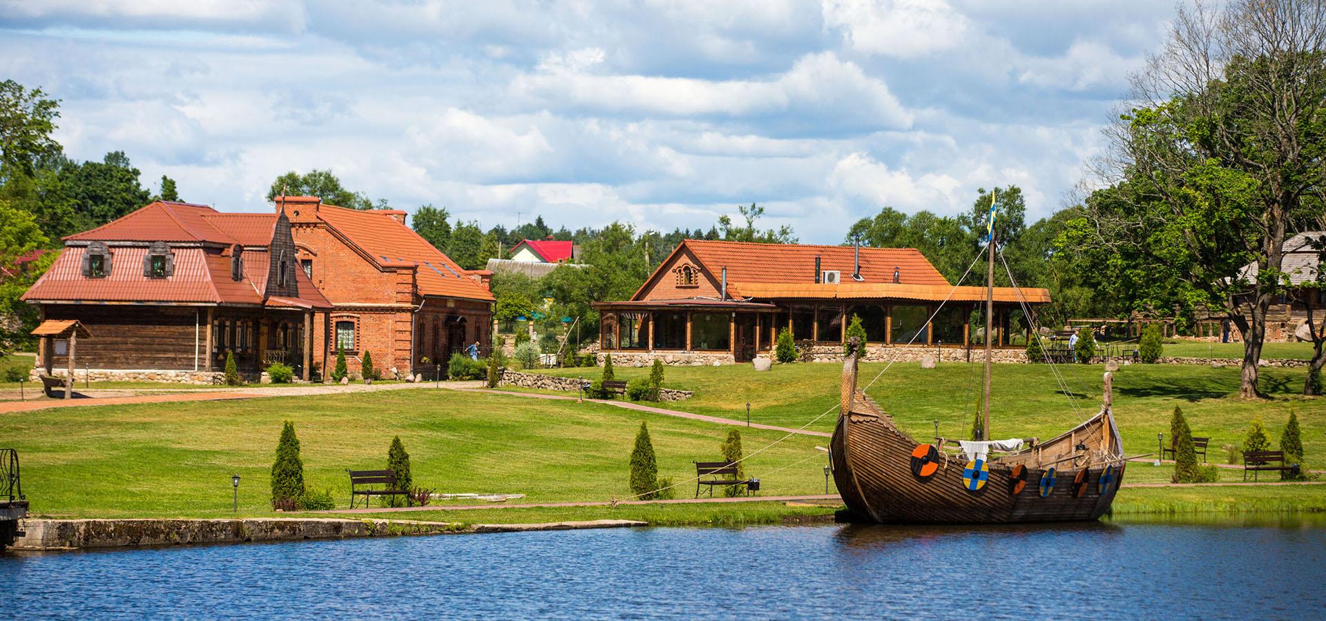 Парк истории Сула
