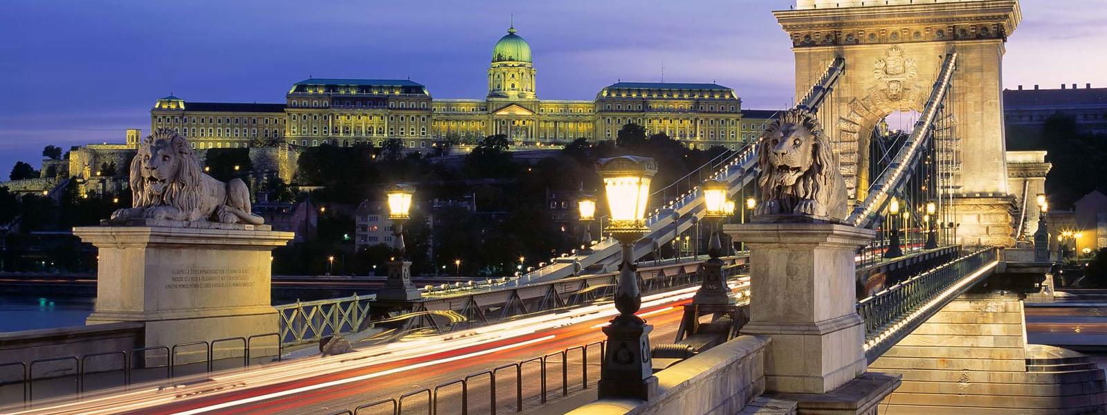Венгерские каникулы